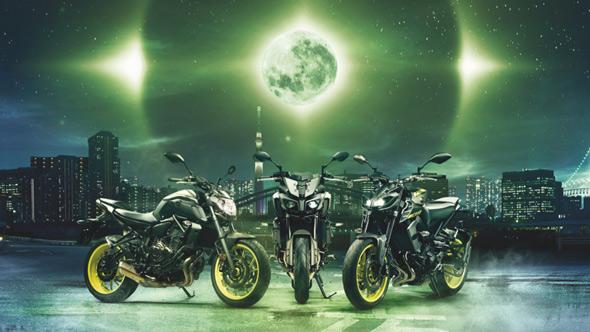 Yamaha reveal 2018 model range