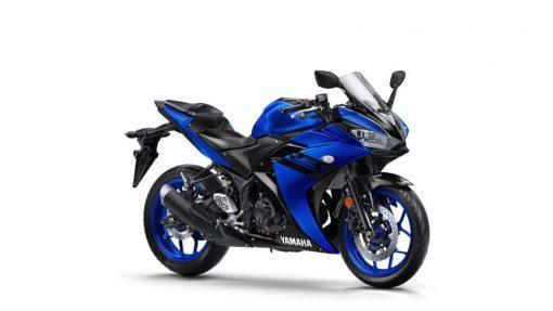 Yamaha YZF-R3 bike Yamaha Blue - Studio